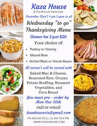 st croix yacht club wednesday thanksgiving to go menu pre order