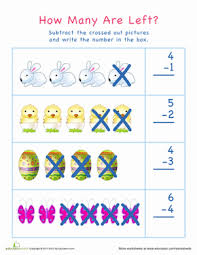 visual subtraction kindergarten easter worksheets education com
