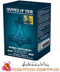 buy original hammer of thor capsule price in chiniot islamabad