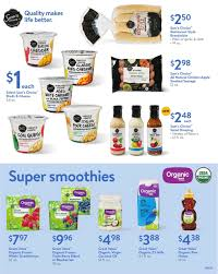walmart weekly ad preview 7 16 17 7 27 17