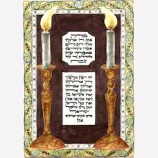 shabbat judaica products
