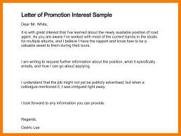 promotion letter request how to request a promotion at a current