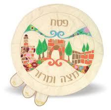 matzah covers embroidered matzah cover jerusalem jjudaica