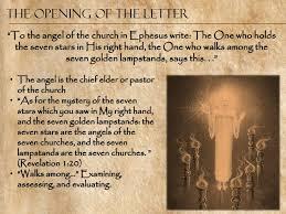 seven churches seven letters ephesus
