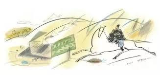 cuisine m駘amine 日韩越南的国宝诗人 写过这些超牛汉诗 微众圈
