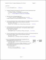 chapter 7 answers solutions to physics principles with