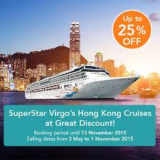 cruise entertainment cruises promos