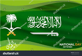 Green Day Flag Vector Illustration Saudi Arabia Flag National Stock Vector