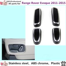 Range Rover Interior Trim Parts Range Rover Interior Trim Parts Instainterior Us
