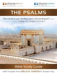 psalms study guide en psalms hebrew language