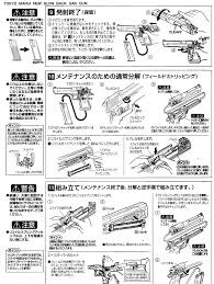 free download manual for toyko marui desert eagle gas blowback