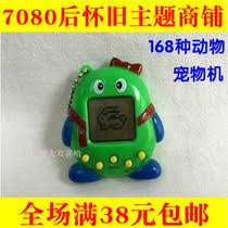 other electronic toys from the best taobao agent yoycart com