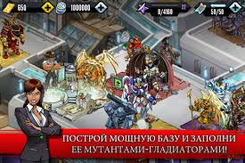 mutants genetic gladiators apk apk mutants genetic gladiators for android