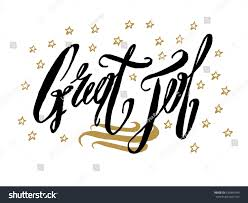 Greetings Card Designer Jobs Great Job Card Banner Beautiful Greeting Stock Vector 635844590