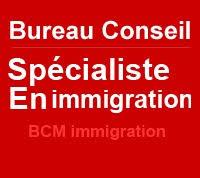 bureau immigration canada montr饌l immigration au canada conseil en immigration cabinet bcm sans avocat