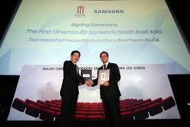 samsung electronics introduces southeast asia u0027s first cinema led