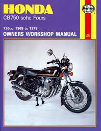 haynes werkplaatshandboek voor honda cb 750