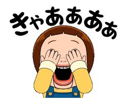 animation cuisine line คร เอเทอร สต กเกอร animation sho chan doll 2 jpn