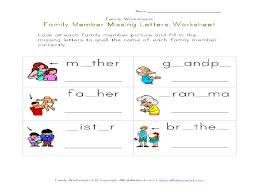 family member missing letters worksheet kindergarten 2nd grade