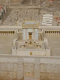 The Holy Land An Armchair Pilgrimage Glossary See The Holy Land