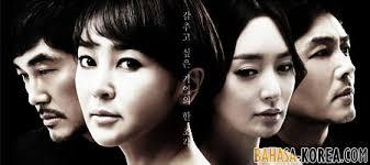 film korea hot terkenal info film hot korea the scarlet letter bahasa korea com