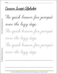 printable cursive script practice sheet the quick brown fox