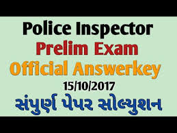 officia pi answerkey 2017 officia police inspector paper solution gpsc