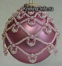 x mass ornament ornaments beaded