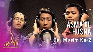 download mp3 asmaul husna merdu asma ul husna tv3 daitv3 youtube