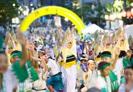 Awa by Koenji Awa Odori Dance Official Tokyo Travel Guide Go Tokyo