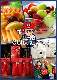 am駭agement cuisine carr馥 cuisine am駭agement 100 images am駭agement cuisine
