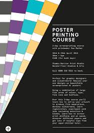 thames barrier studios poster screen printing 2 day course with dan mather people of print