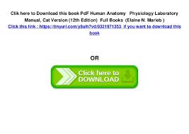 Pearson Anatomy And Physiology Lab Manual Pdf Human Anatomy Physiology Laboratory Manual Cat Version 12th E U2026