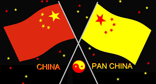 Image Chinese Flag The Voice Of Vexillology Flags U0026 Heraldry Pan China Flag