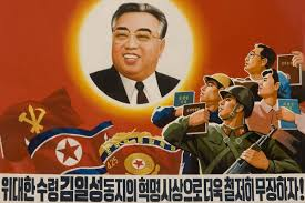 juche pattern video the single most important fact for understanding north korea vox