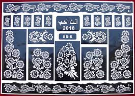 henna tattoo vorlagen ausdrucken kostenlos zum ausdrucken with