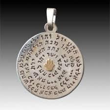 religious jewelry 141 best religious jewelry images on religious jewelry