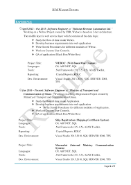 Web Services Experience Resume An Example Of A Cover Letter For A Job Juvenile Justice Research