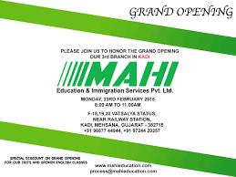 Inauguration Invitation Card Sample Kadi Branch Grand Opening Invitation Venzu Overseas