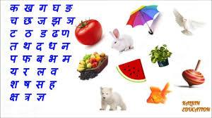 learn hindi alphabet youtube