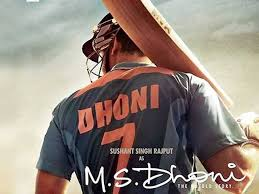 ms dhoni gave clearance for releasing film on his life latest