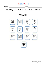 vowels worksheets hindicity