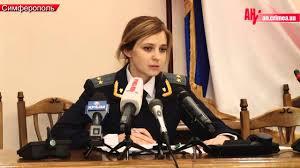 Natalia Poklonskaya Meme - natalia poklonskaya s speech with english subtitles youtube