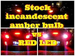 stock amber turn signal bulb vs red led bulb exled diycarmodz