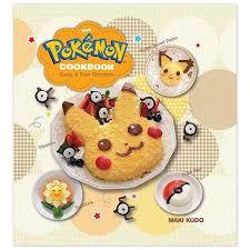 jeux de spongebob cuisine 8 best cuisine jeu vidéo images on