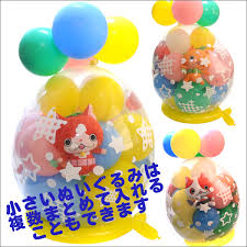 balloons to be delivered windpal rakuten global market put our purchase plush