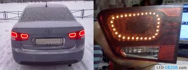 Led Strip Lights For Cars How To Install by Flexible Led Strips For Cars Lights