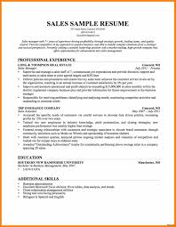 resume sles for freshers download free resume additional skills exles what to put under leadership on