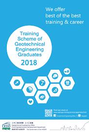 cedd geotechnical engineering graduate geg training scheme