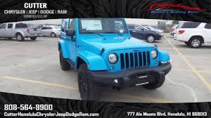 sport jeep wrangler new 2017 jeep wrangler sahara sport utility in honolulu wj17270